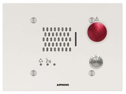 analog intercom 2b