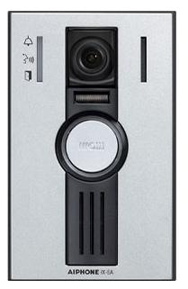 analog intercom 3b